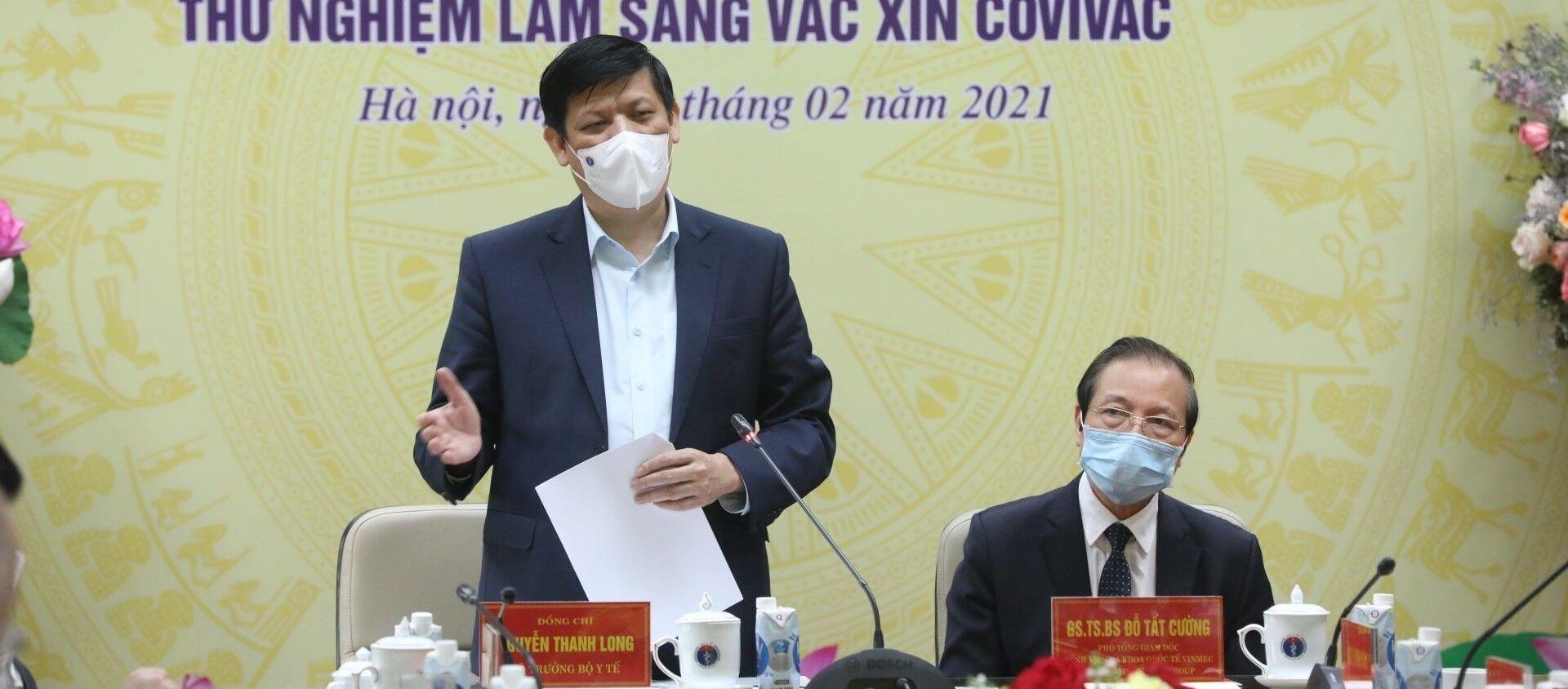 Bộ trưởng Bộ Y tế Nguyễn Thanh Long phát biểu - Sputnik Việt Nam, 1920, 27.02.2021