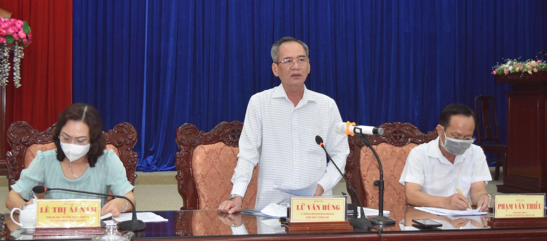Ban Chỉ đạo Phòng, chống COVID-19 tỉnh Bạc Liêu họp khẩn khi tỉnh phát hiện một trường hợp nghi mắc COVID-19 trong cộng đồng - Sputnik Việt Nam, 1920, 28.02.2021