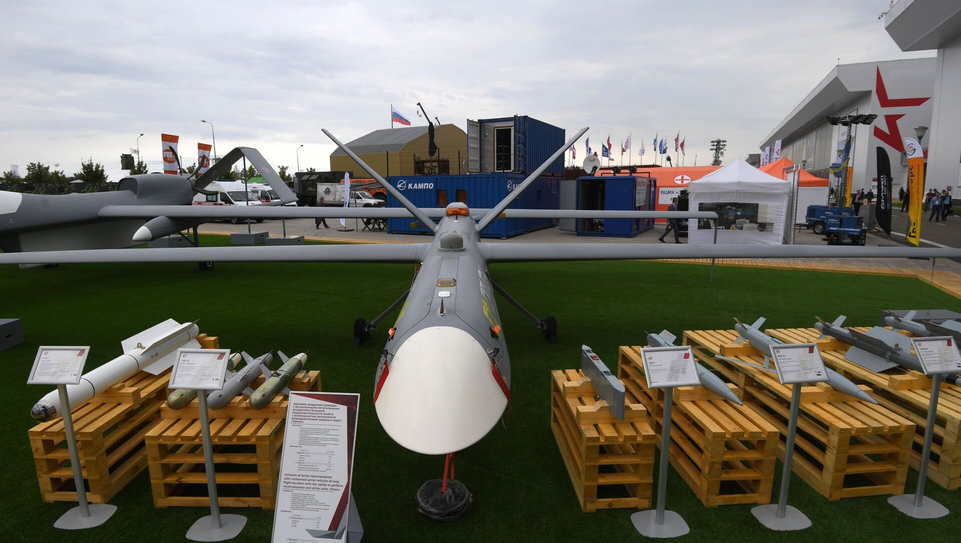 Tổ hợp trinh sát đường không với máy bay không người lái có thời gian hoạt động lâu với khả năng thực hiện nhiệm vụ trinh sát và tấn công Orion của công ty Kronstadt - Sputnik Việt Nam, 1920, 02.07.2021