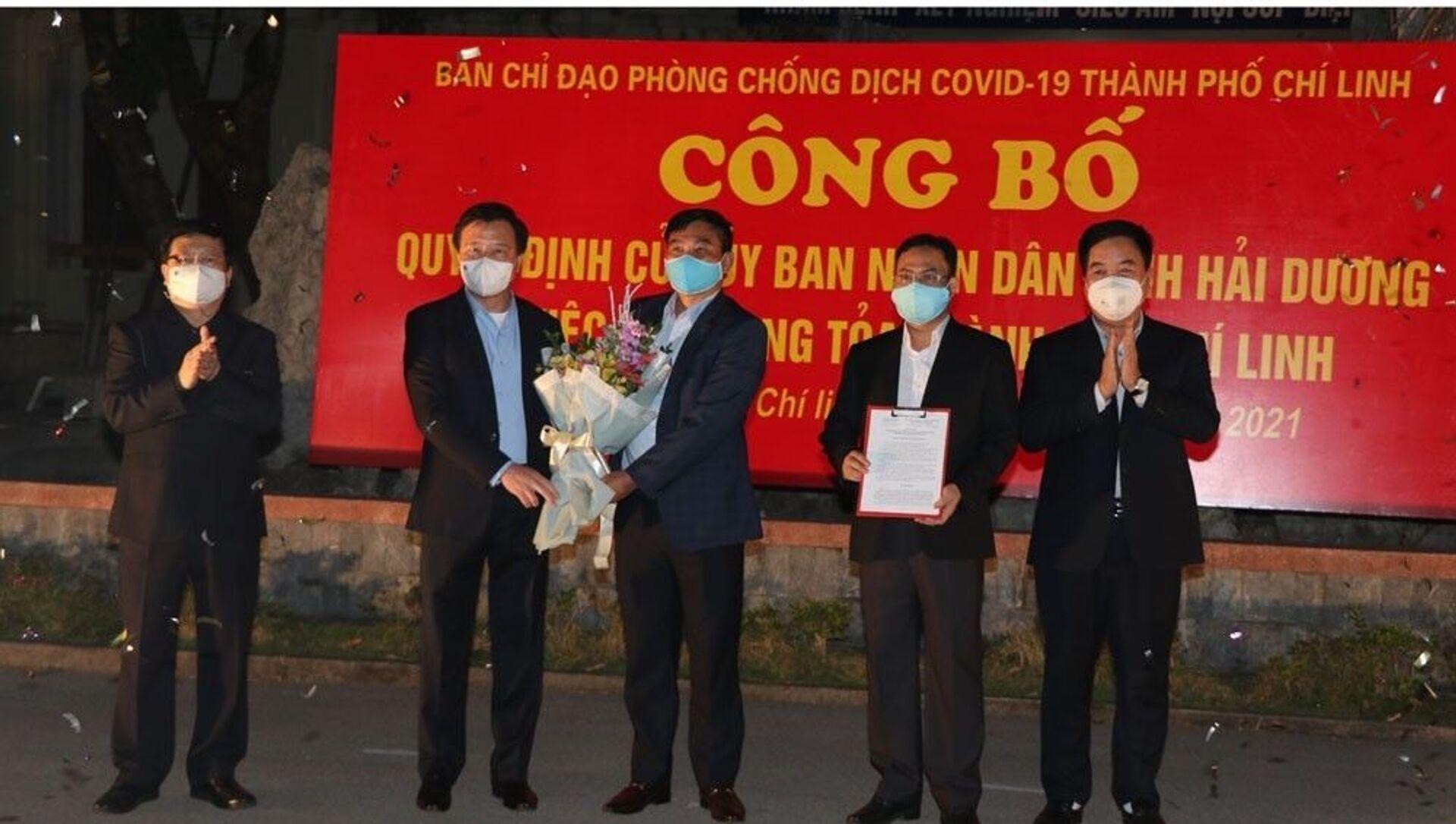 Lãnh đạo tỉnh Hải Dương trao quyết định của Ủy ban Nhân dân tỉnh về gỡ bỏ phong tỏa thành phố Chí Linh. - Sputnik Việt Nam, 1920, 03.03.2021