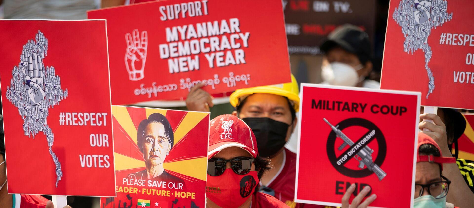 Người biểu tình ở Yangon, Myanmar - Sputnik Việt Nam, 1920, 04.03.2021