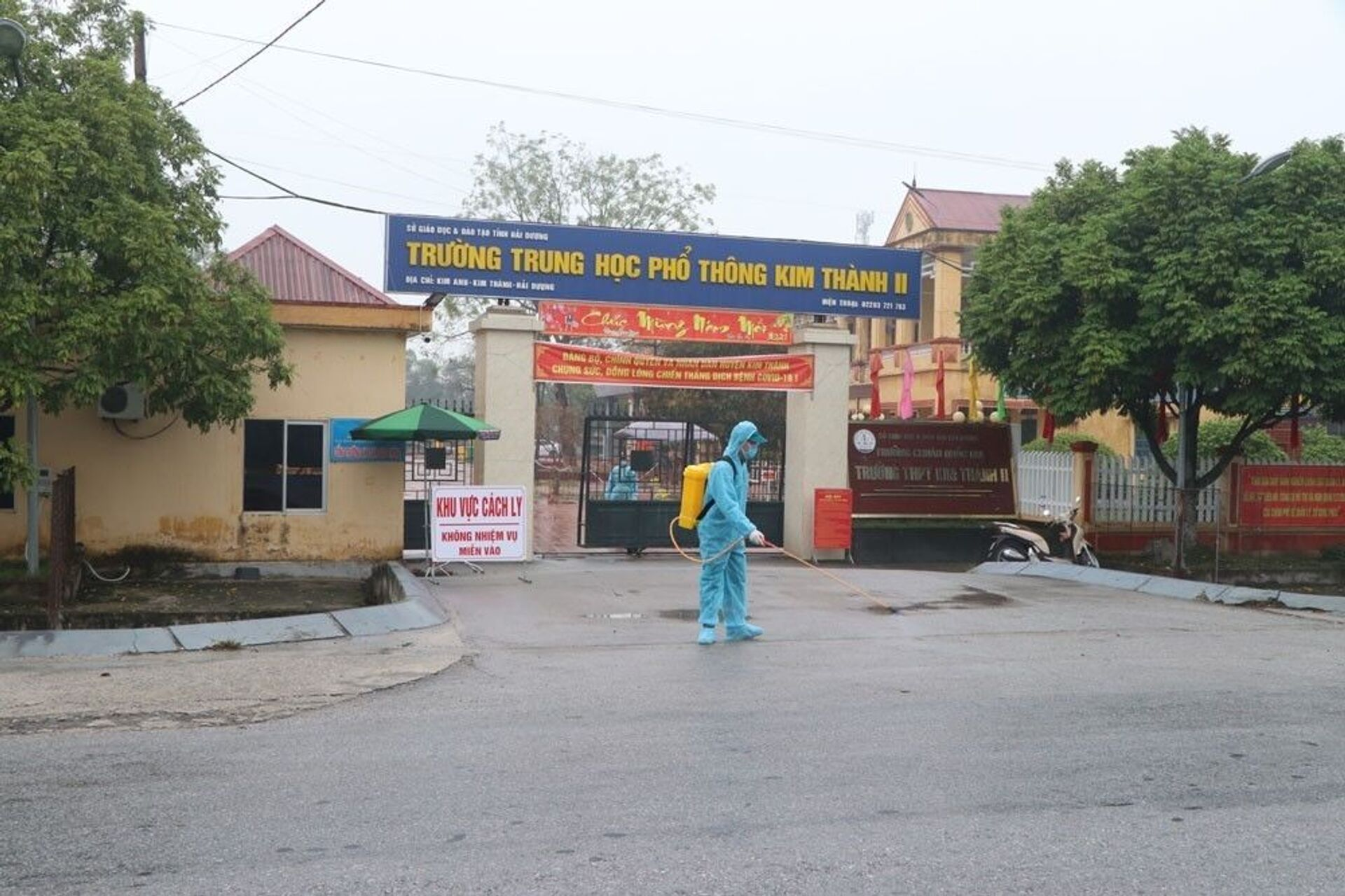 Việt Nam – Singapore bàn về tình hình Myanmar, khả năng áp dụng hộ chiếu vaccine Covid-19 - Sputnik Việt Nam, 1920, 04.03.2021