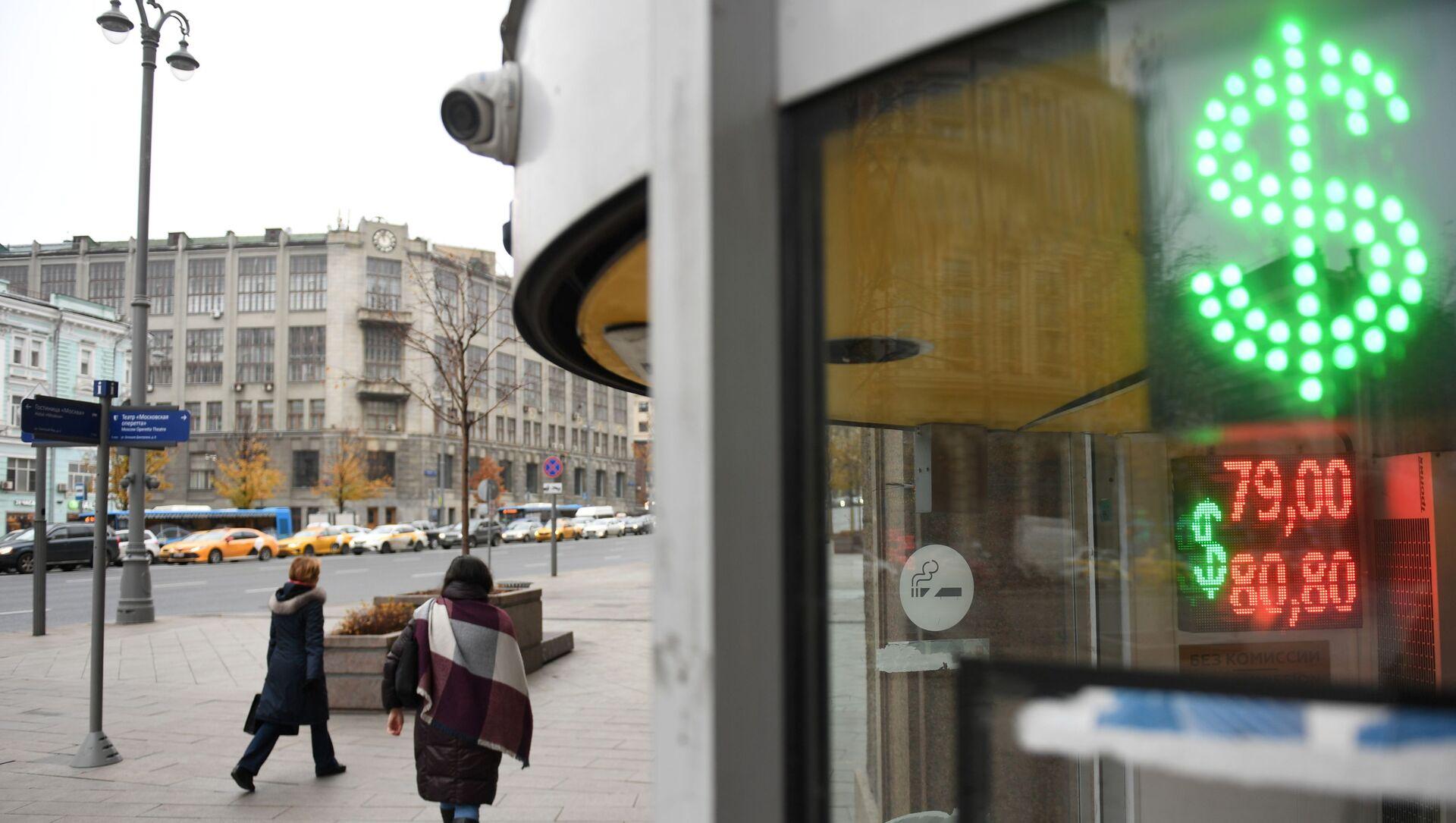 Bảng điểm điện tử với ký hiệu đô la trên đường phố ở Matxcơva. - Sputnik Việt Nam, 1920, 21.09.2021