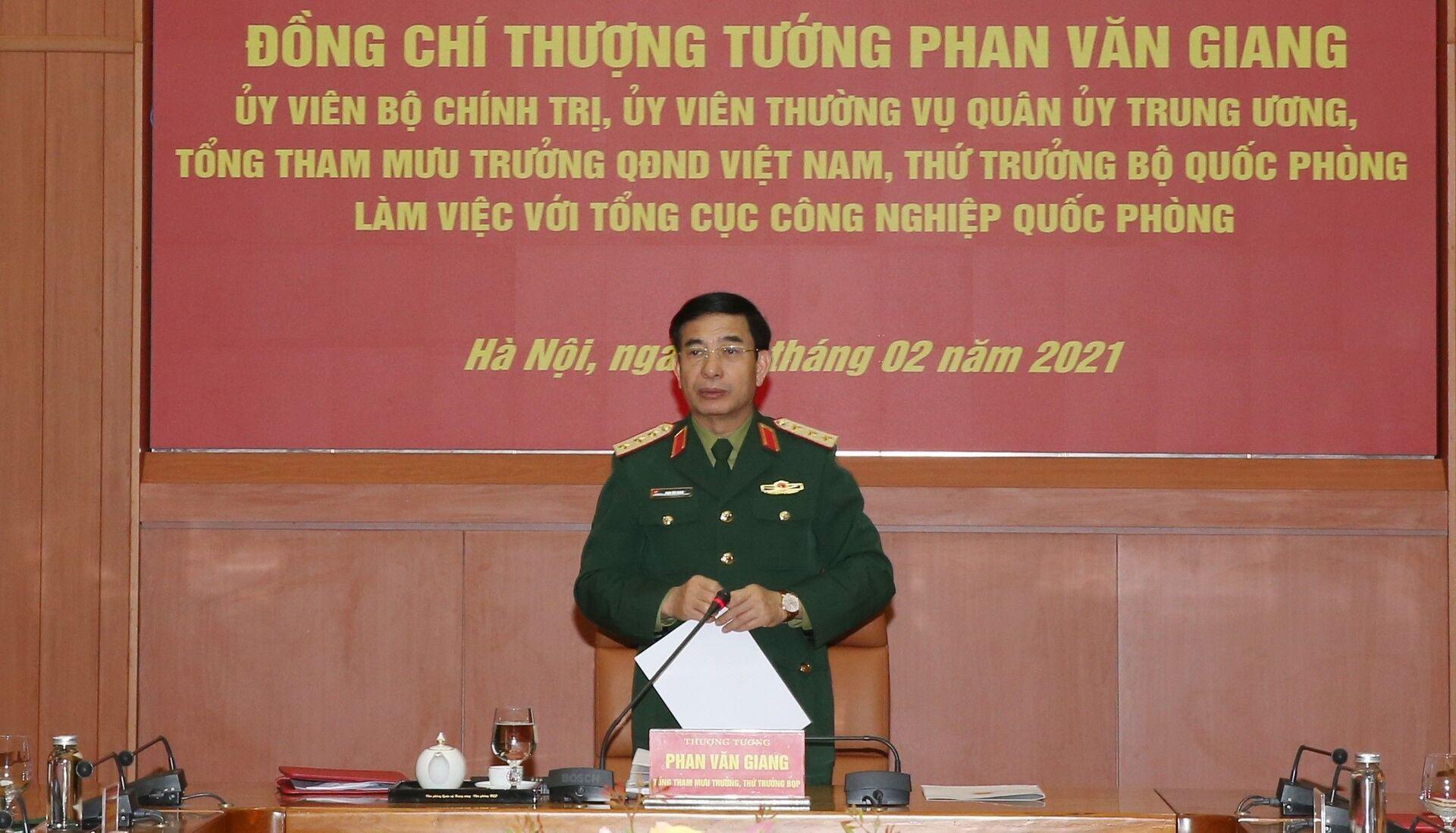 """Quân đội, Công an ở Quốc hội: Những lãnh đạo cấp cao nào được """"chọn mặt gửi vàng""""? - Sputnik Việt Nam, 1920, 05.03.2021"""