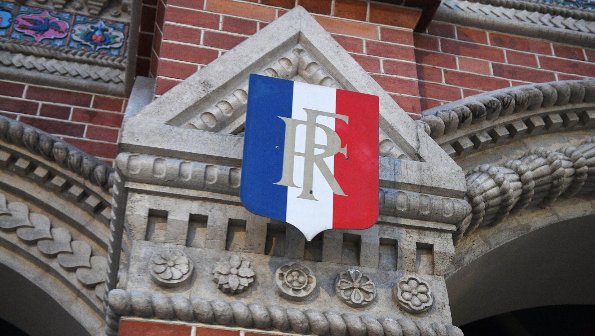 Đại sứ quán Pháp tại Nga - Sputnik Việt Nam, 1920, 18.09.2021