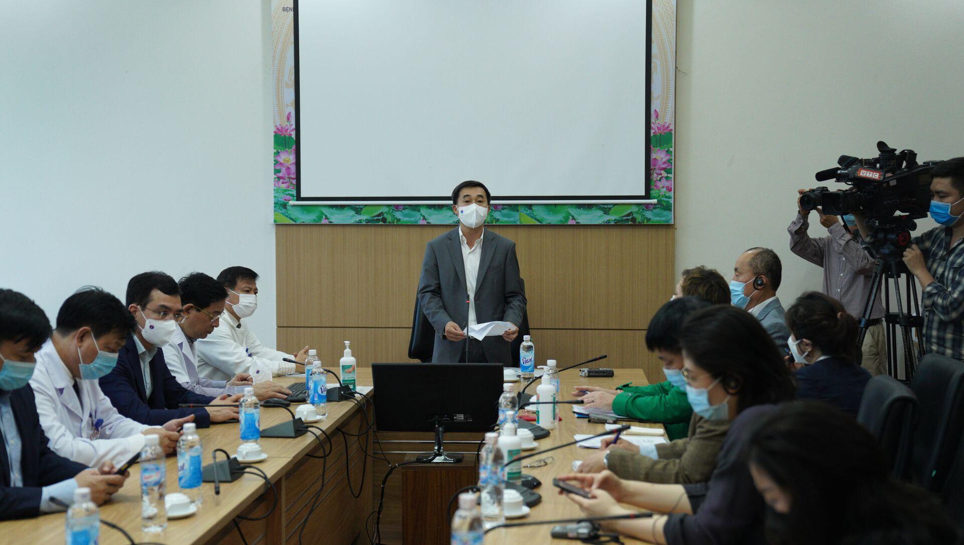 Thứ trưởng Bộ Y tế có buổi làm việc về vaccine - Sputnik Việt Nam, 1920, 08.03.2021