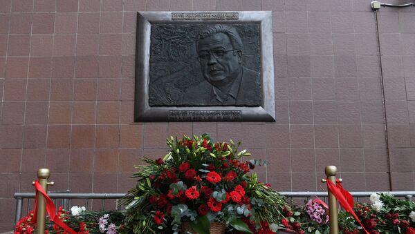 Bảng tưởng niệm nhà ngoại giao Nga Andrei Karlov ở Matxcơva. - Sputnik Việt Nam