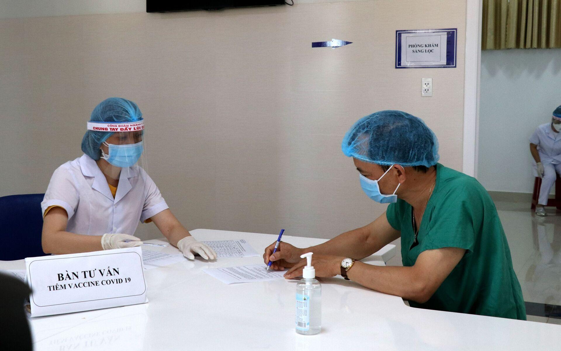 Bộ Y tế Việt Nam cảnh báo mua bán vaccine Covid-19 giả mạo - Sputnik Việt Nam, 1920, 10.03.2021