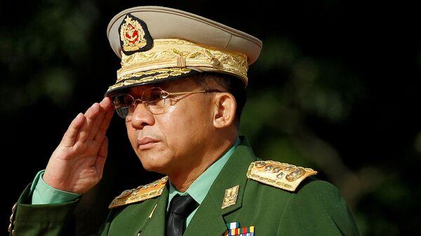 Tổng tư lệnh các lực lượng vũ trang Myanmar Min Aung Hlaing. - Sputnik Việt Nam