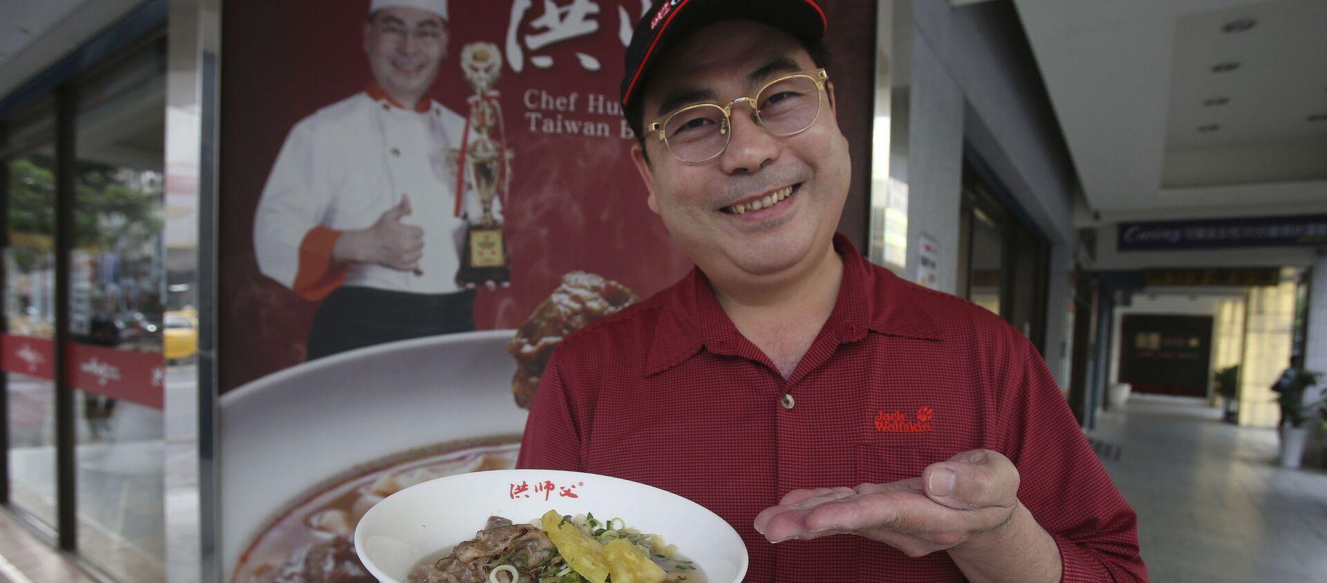 Chef Hung với đĩa mì bò lá dứa bên ngoài nhà hàng của anh ấy ở Đài Bắc, Đài Loan - Sputnik Việt Nam, 1920, 14.03.2021