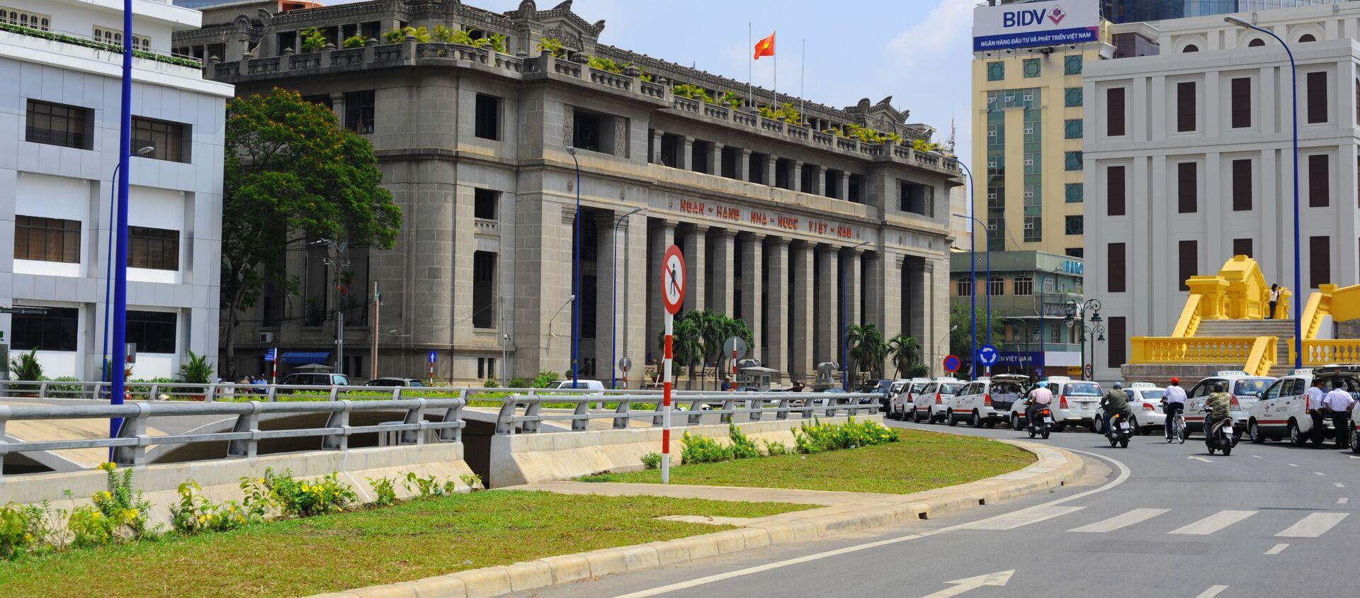 Ngân hàng Nhà nước chi nhánh TP.HCM. - Sputnik Việt Nam, 1920, 13.03.2021