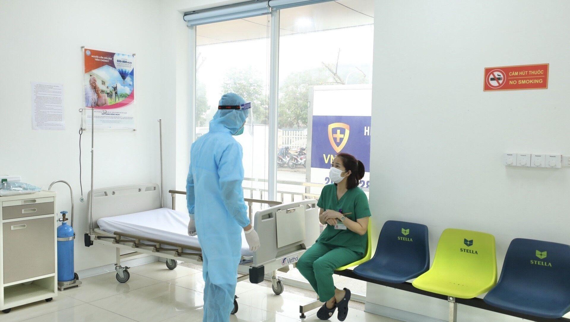Phòng theo dõi sau khi tiêm vaccine phòng COVID-19 tại Bệnh viện Bệnh Nhiệt đới TƯ. - Sputnik Việt Nam, 1920, 13.03.2021