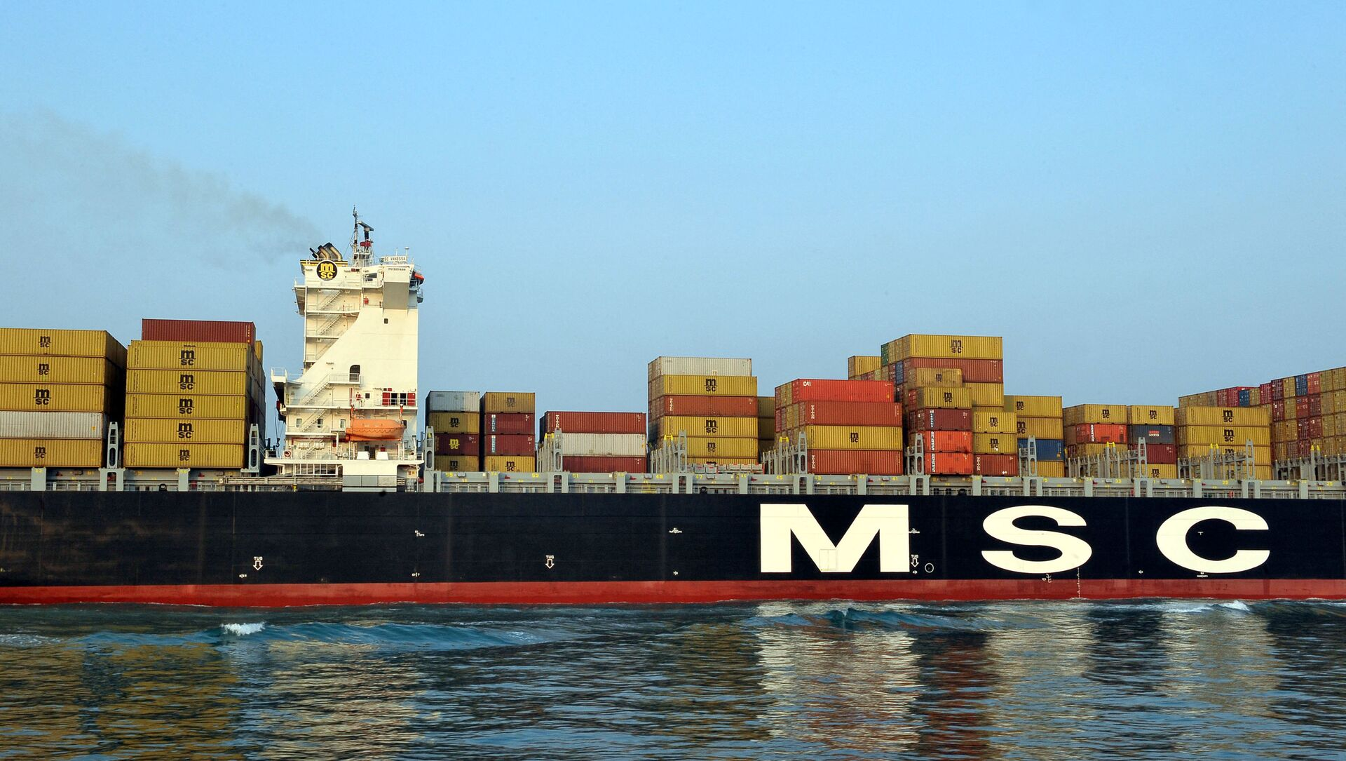 Tàu container MSC. - Sputnik Việt Nam, 1920, 05.08.2021