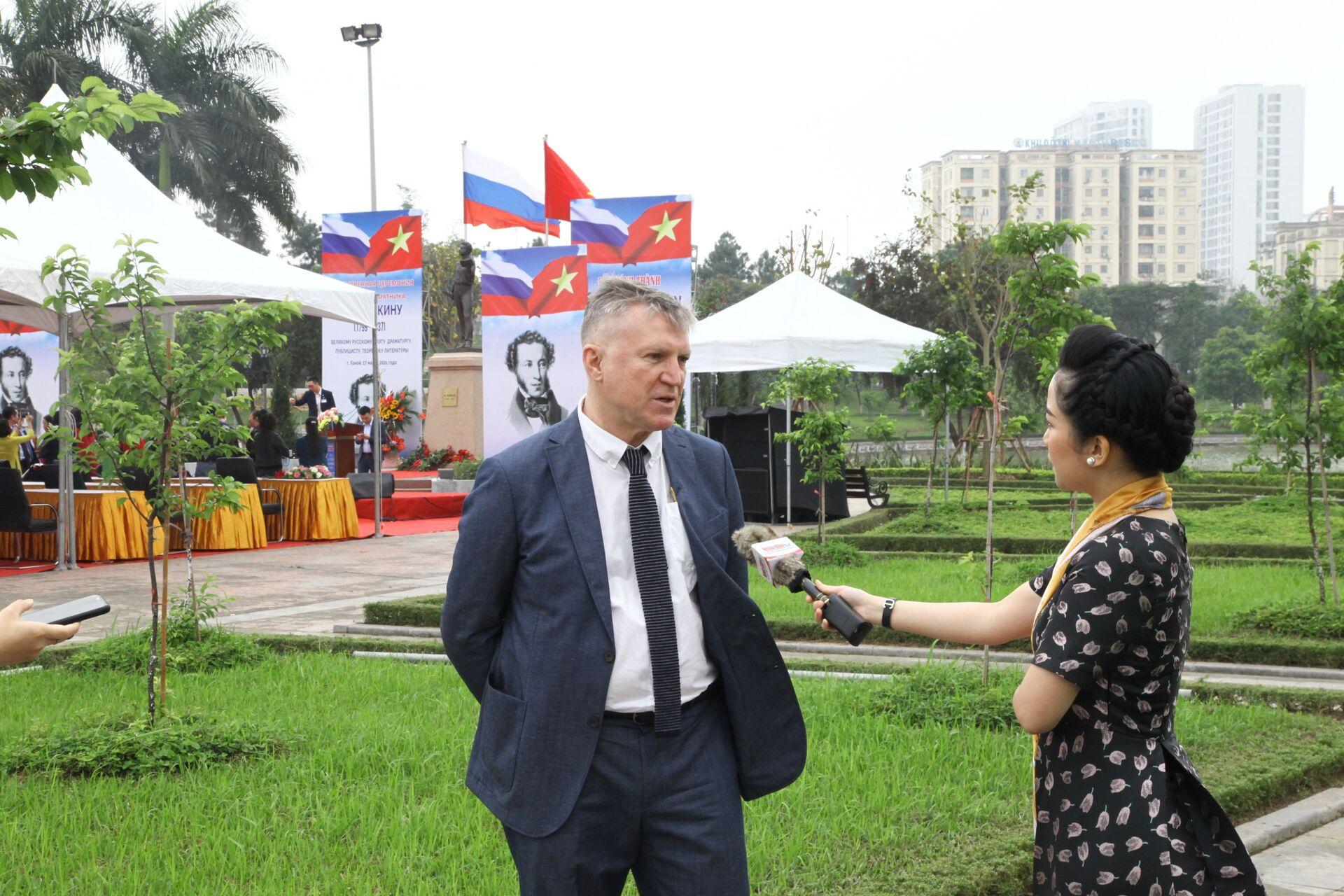 Long trọng khánh thành Tượng Đại thi hào Pushkin tại Hà Nội - Sputnik Việt Nam, 1920, 17.03.2021