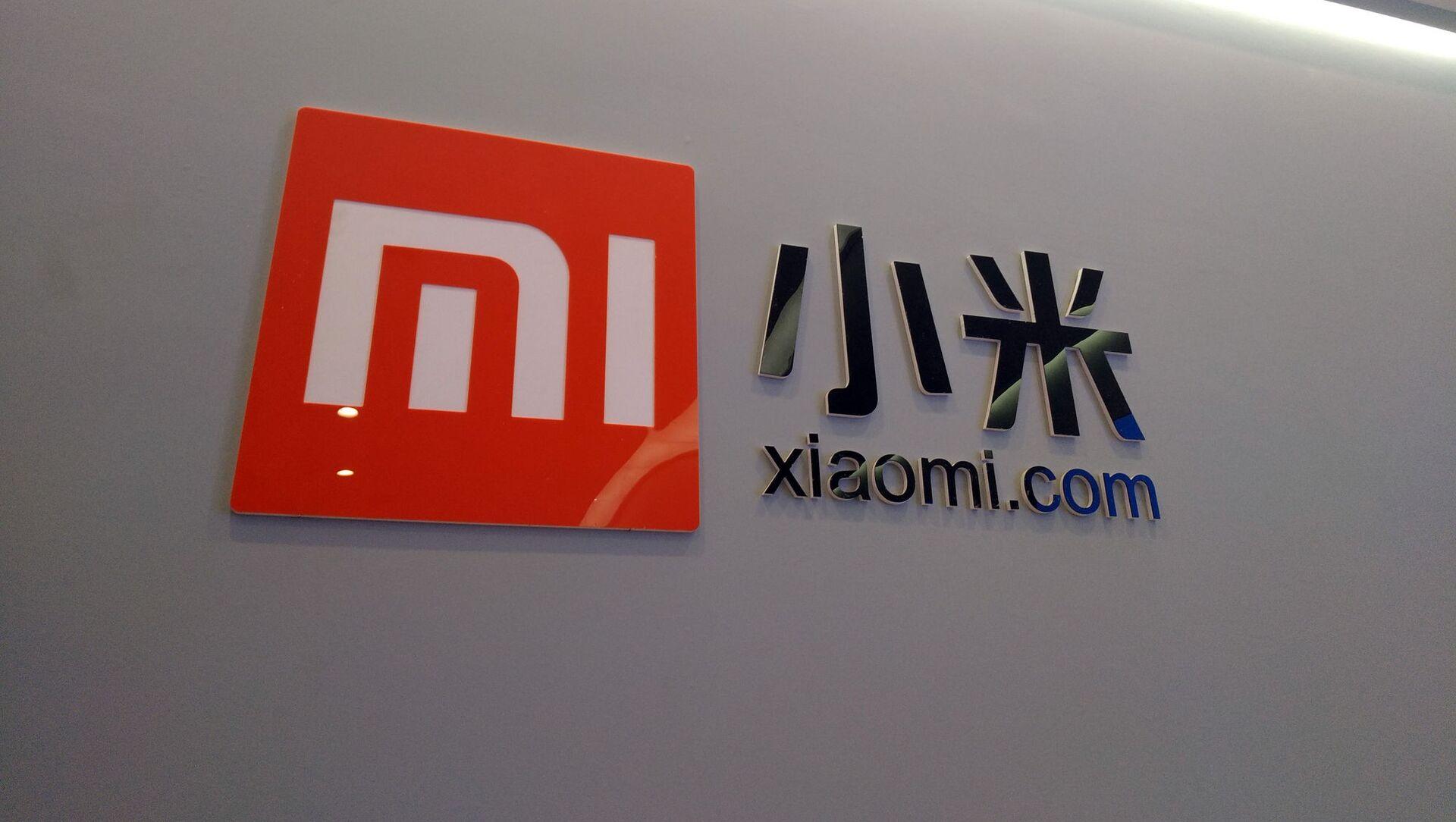 Công ty Xiaomi. - Sputnik Việt Nam, 1920, 17.03.2021