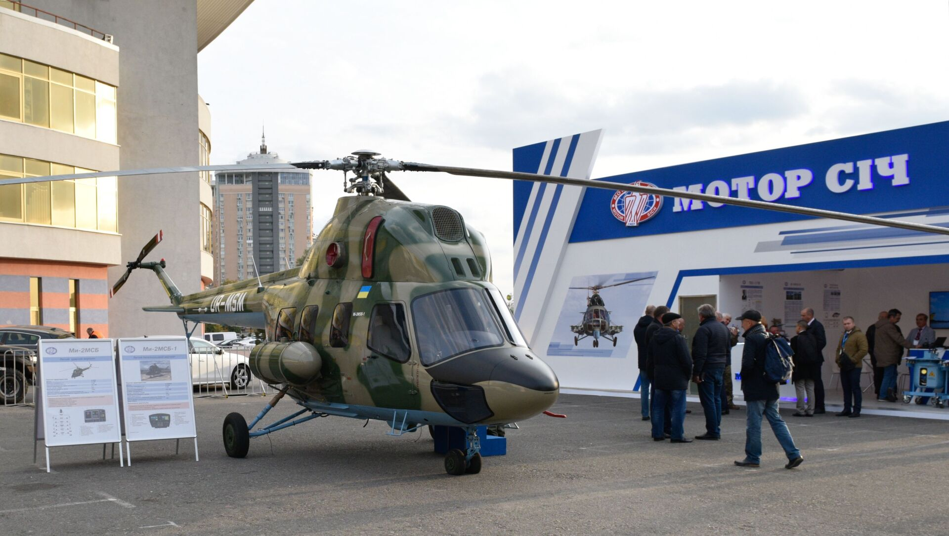 Trực thăng Mi-2MSB-1 do công ty Ukraina Motor Sich sản xuất - Sputnik Việt Nam, 1920, 18.03.2021