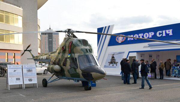 Trực thăng Mi-2MSB-1 do công ty Ukraina Motor Sich sản xuất - Sputnik Việt Nam