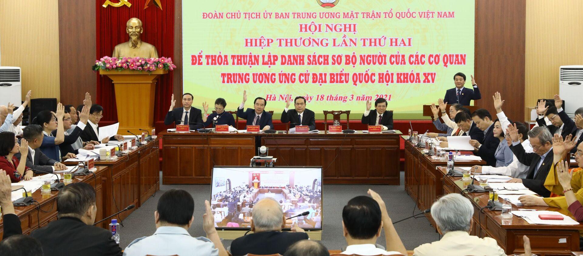 Các đại biểu biểu quyết tại Hội nghị. - Sputnik Việt Nam, 1920, 18.03.2021