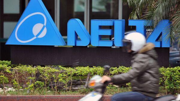Biểu trưng của Delta Electronics Đài Bắc - Sputnik Việt Nam