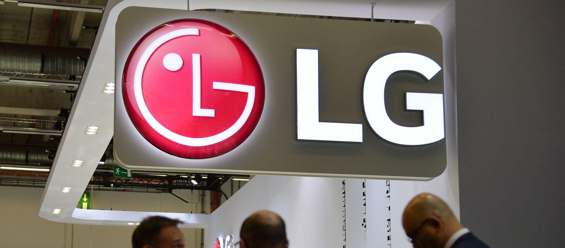LG Electronics Inc. - Sputnik Việt Nam, 1920, 22.03.2021