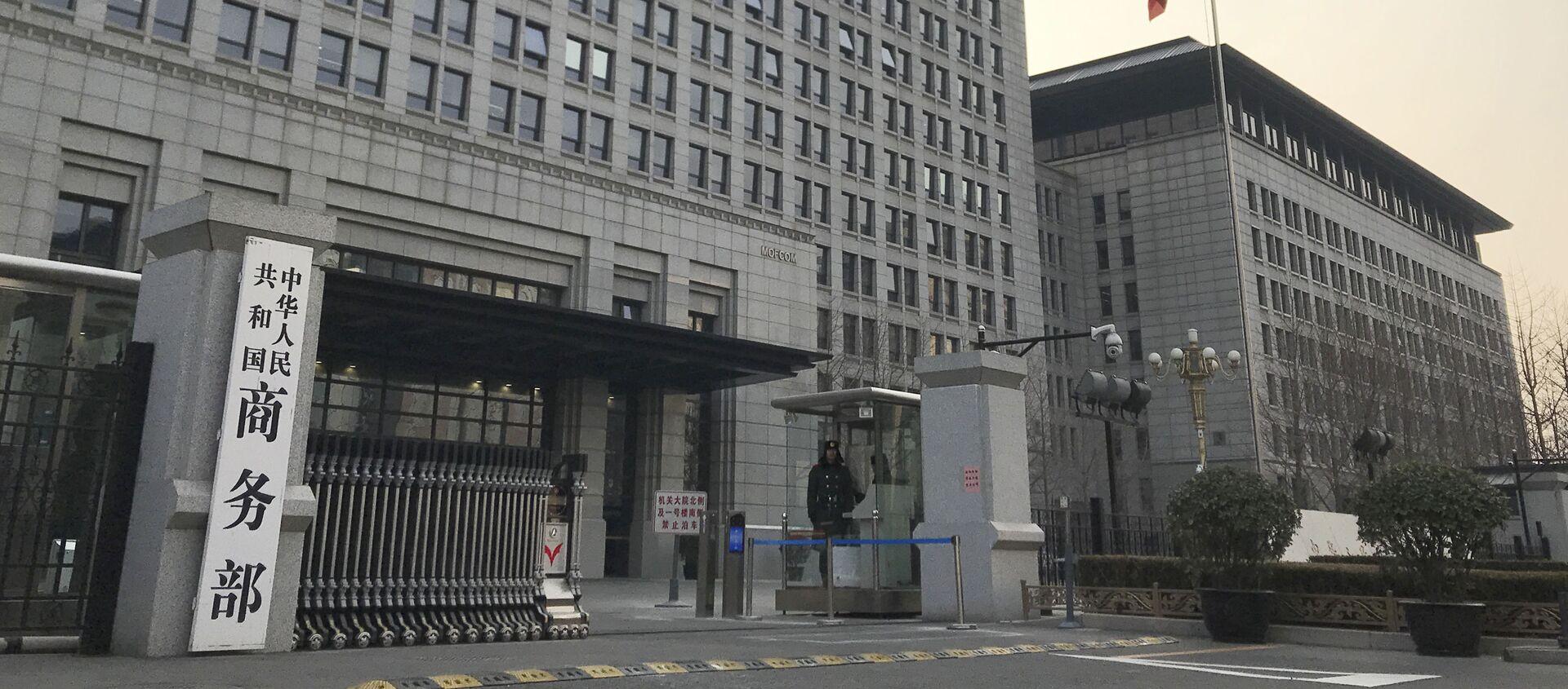 Toà nhà Bộ thương mại ở Bắc Kinh. - Sputnik Việt Nam, 1920, 22.03.2021