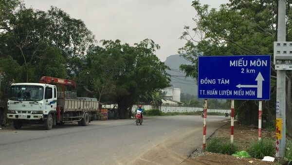 Đường vào xã Đồng Tâm thông thoáng, tạo điều kiện lưu thông hàng hóa, phát triển kinh tế, xã hội. - Sputnik Việt Nam