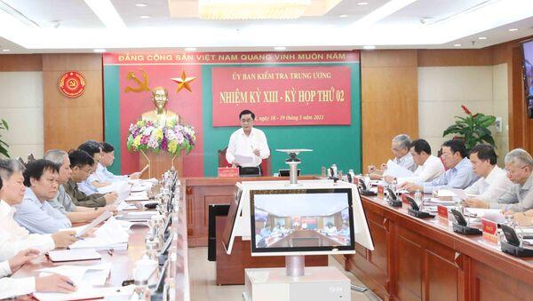 Kỳ họp thứ hai của Ủy ban Kiểm tra Trung ương. - Sputnik Việt Nam