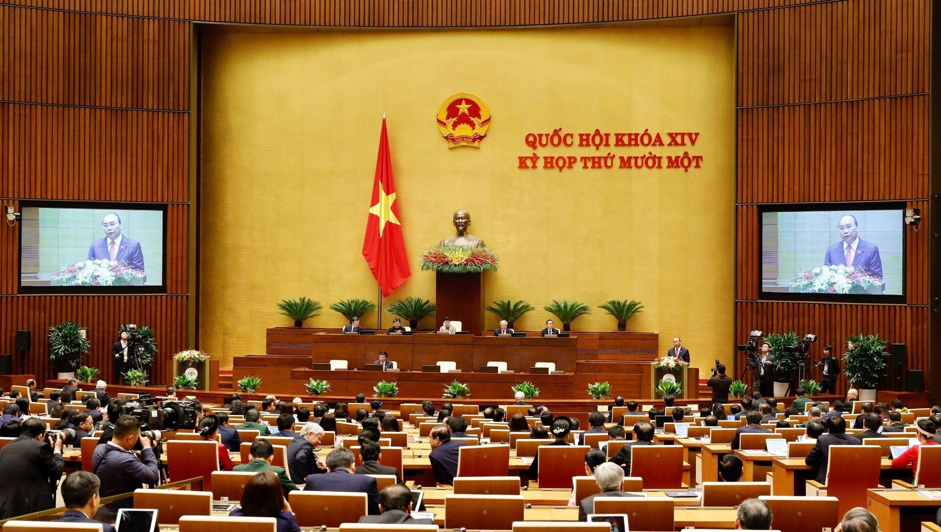 Thủ tướng Nguyễn Xuân Phúc trình bày báo cáo tổng kết của Chính phủ nhiệm kỳ 2016-2021. - Sputnik Việt Nam, 1920, 25.03.2021