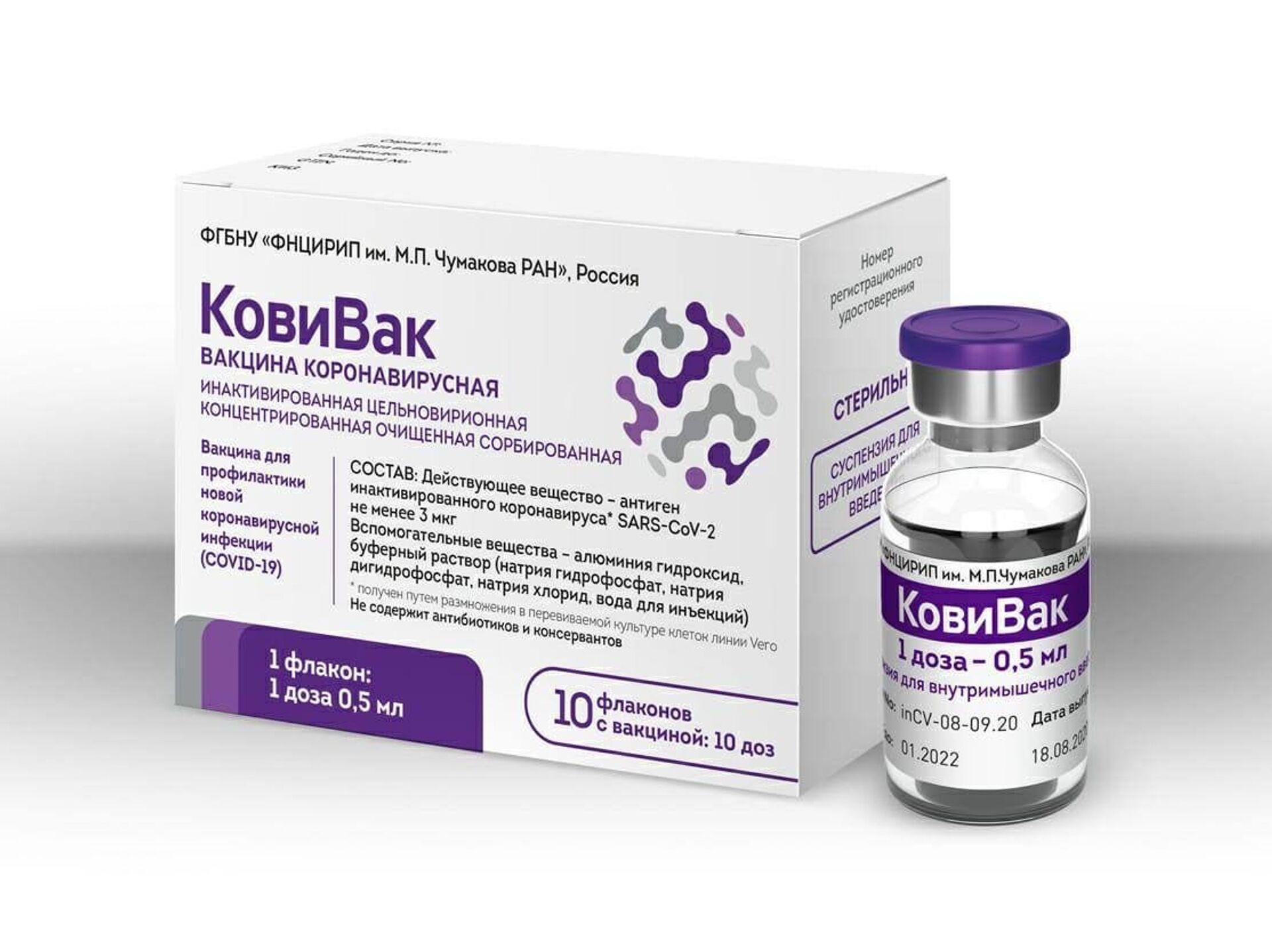 Nga bắt đầu sản xuất loại vắc xin ngừa coronavirus thứ ba - CoviVac - Sputnik Việt Nam, 1920, 25.03.2021