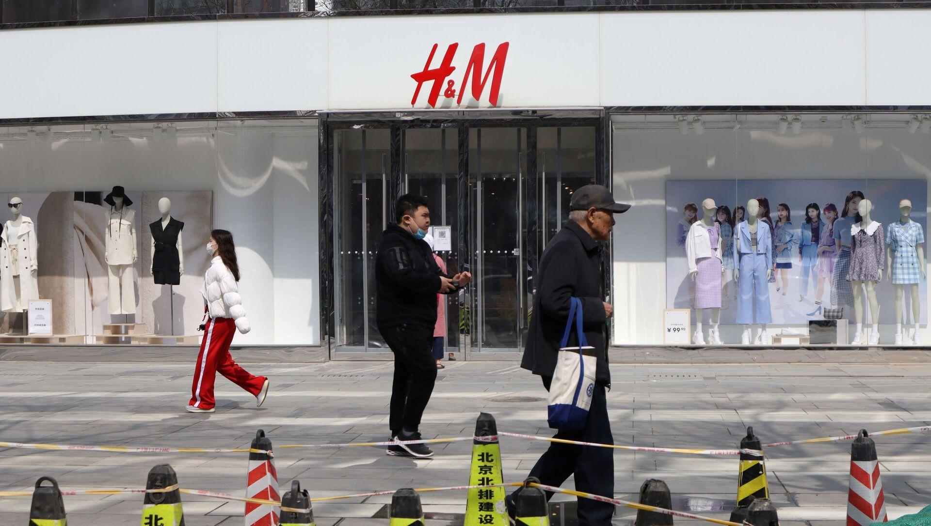 Cửa hàng H&M ở Bắc Kinh, Trung Quốc - Sputnik Việt Nam, 1920, 25.03.2021