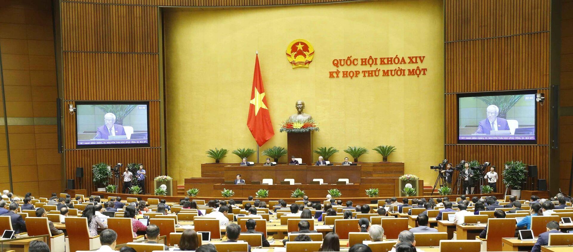 Quang cảnh phiên họp Quốc hội sáng 29/3.  - Sputnik Việt Nam, 1920, 29.03.2021