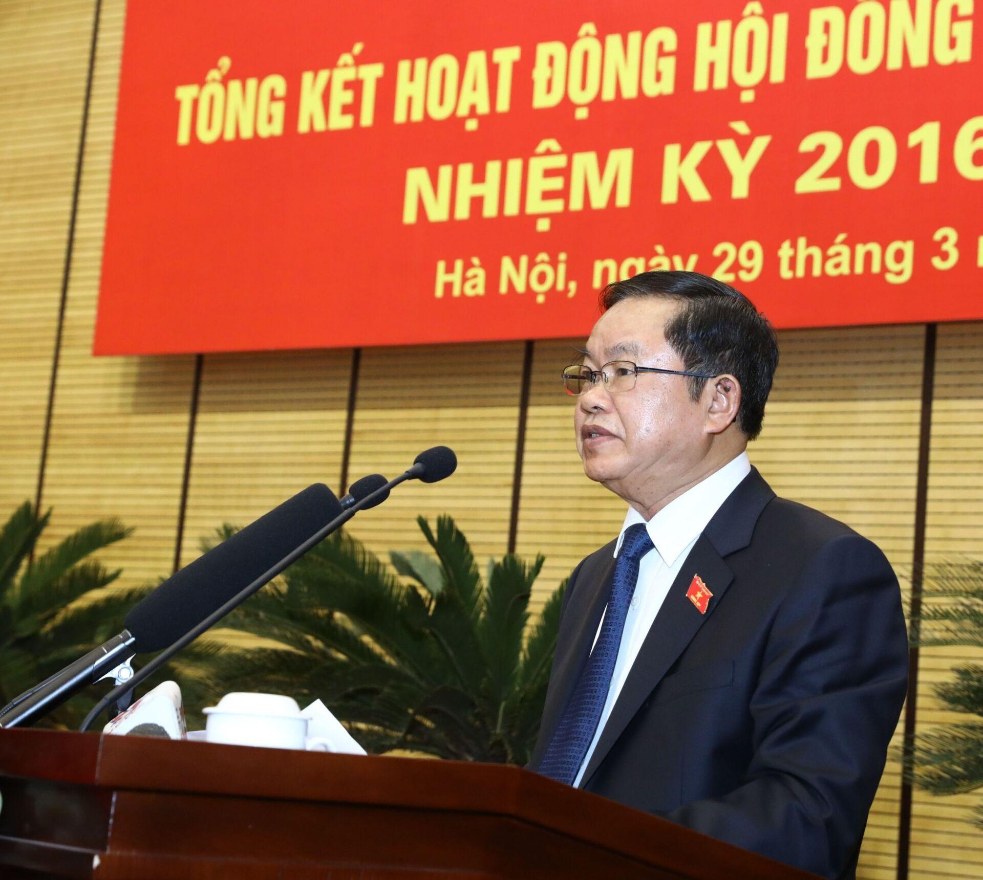 Quốc hội miễn nhiệm 3 Phó Chủ tịch Quốc hội trong hôm nay - Sputnik Việt Nam, 1920, 31.03.2021