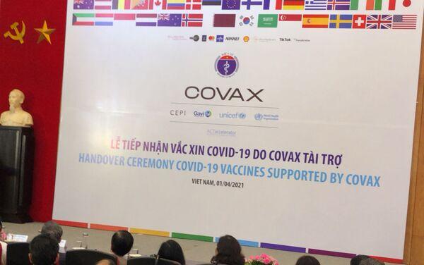 Lễ tiếp nhận vaccine do COVAX tài trợ  - Sputnik Việt Nam