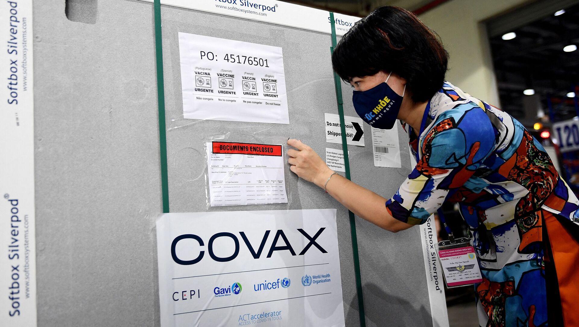 Việt Nam tiếp nhận lô vaccine phòng COVID-19 đầu tiên từ COVAX Facility. - Sputnik Việt Nam, 1920, 22.06.2021