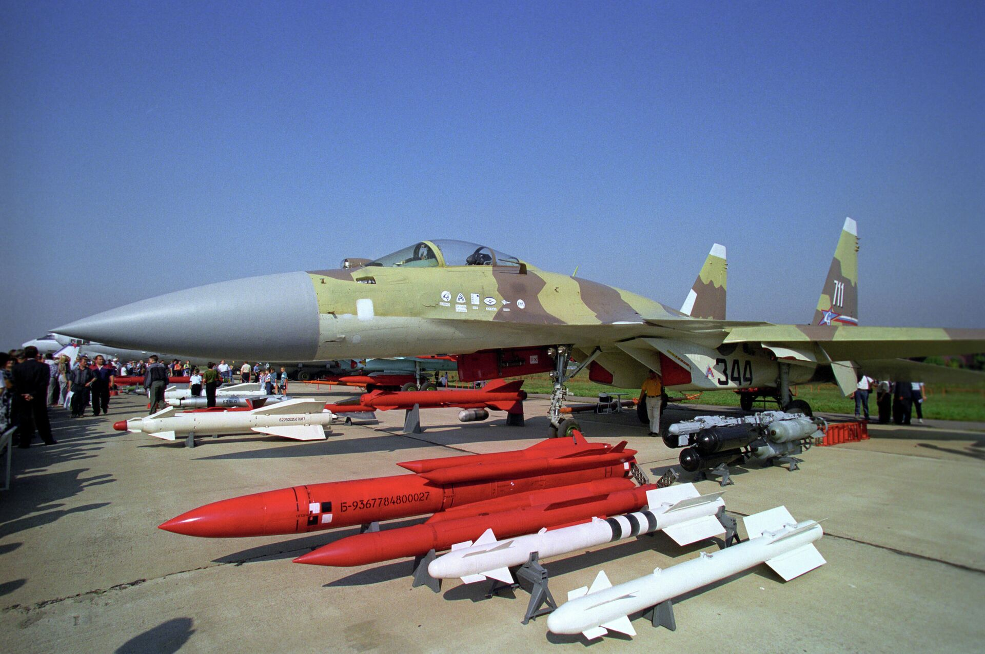 Những máy bay chiến đấu Liên Xô và Nga chỉ có một nguyên mẫu duy nhất - Sputnik Việt Nam, 1920, 02.04.2021