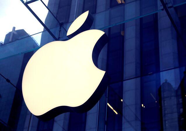 Logo của Apple
