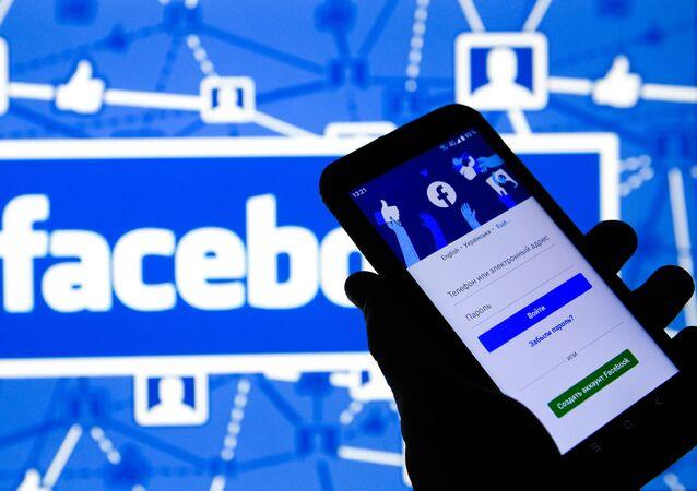 Ứng dụng Facebook.
