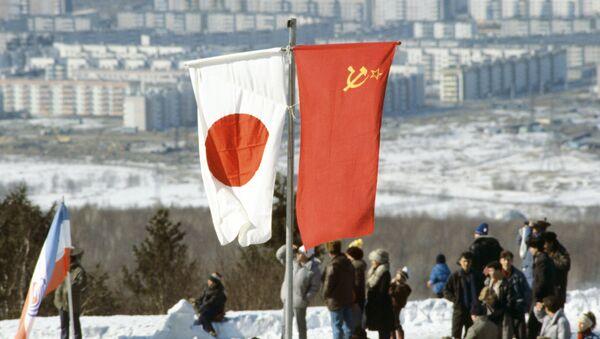 Quốc kỳ - Sputnik Việt Nam