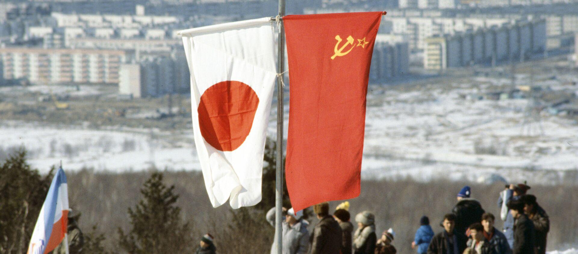 Quốc kỳ - Sputnik Việt Nam, 1920, 11.04.2021
