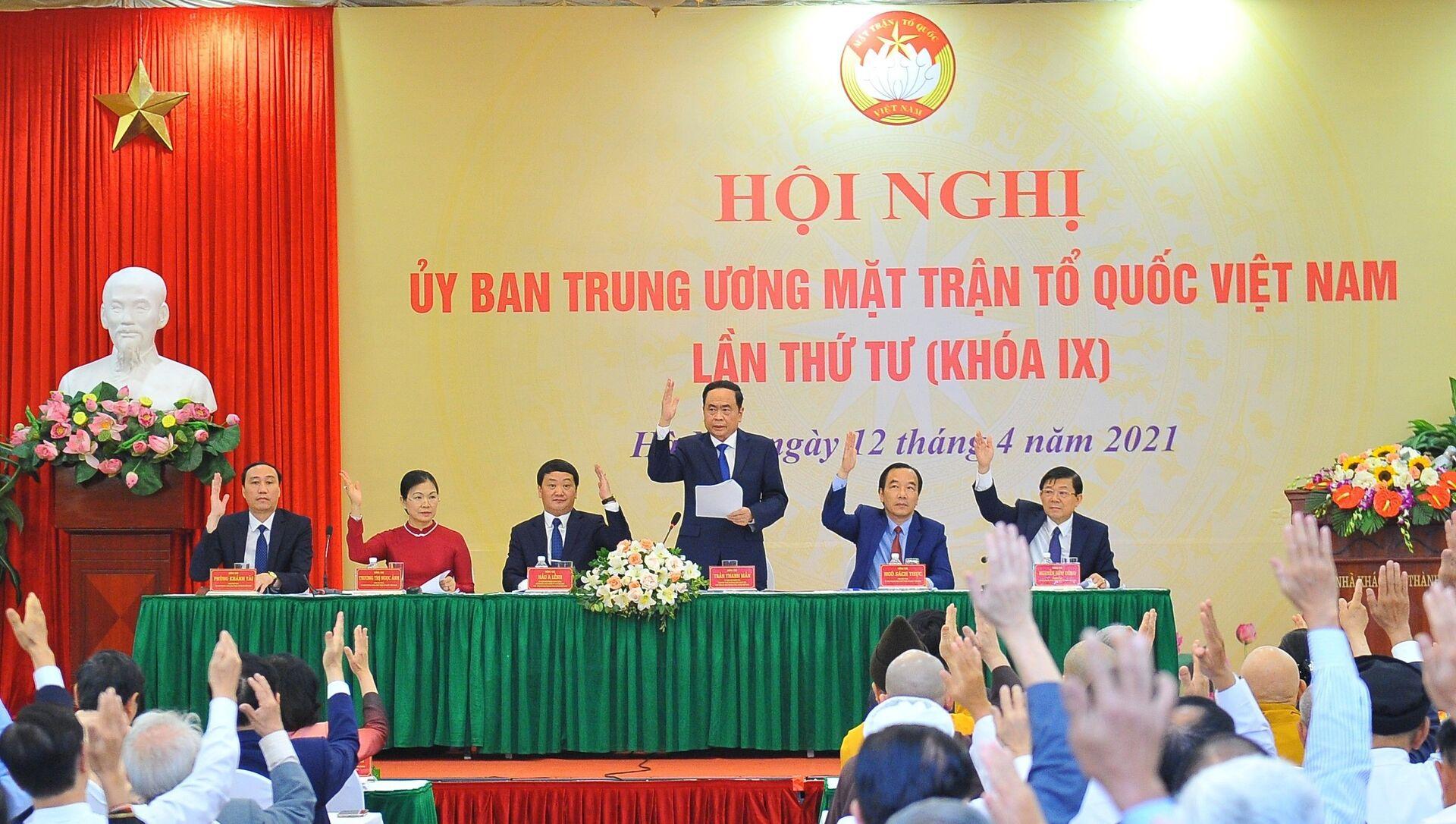Hiệp thương cử Chủ tịch Ủy ban Trung ương MTTQ Việt Nam - Sputnik Việt Nam, 1920, 12.04.2021