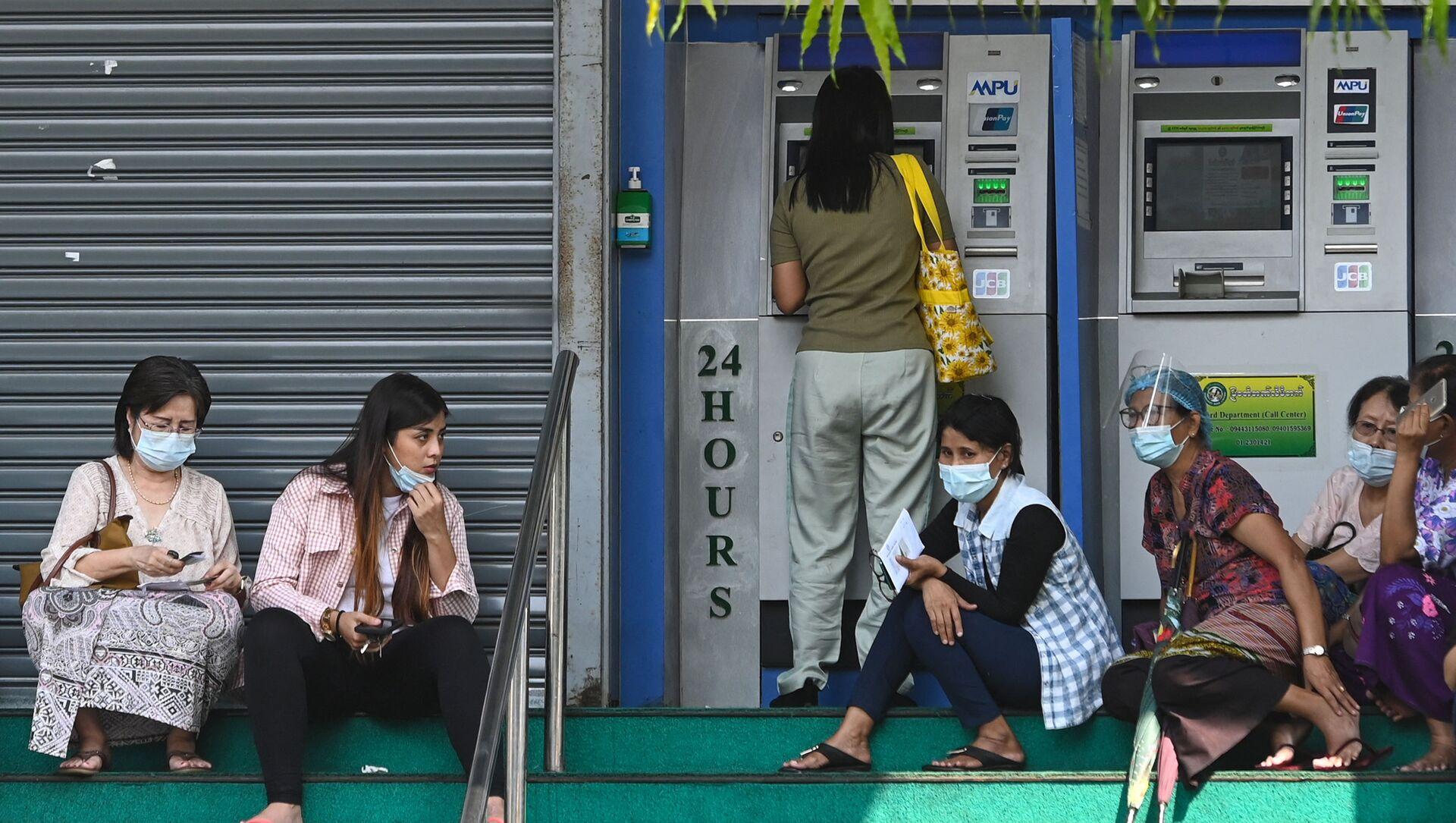 Người xếp hàng để rút tiền tại ATM ở Yangon. - Sputnik Việt Nam, 1920, 12.04.2021