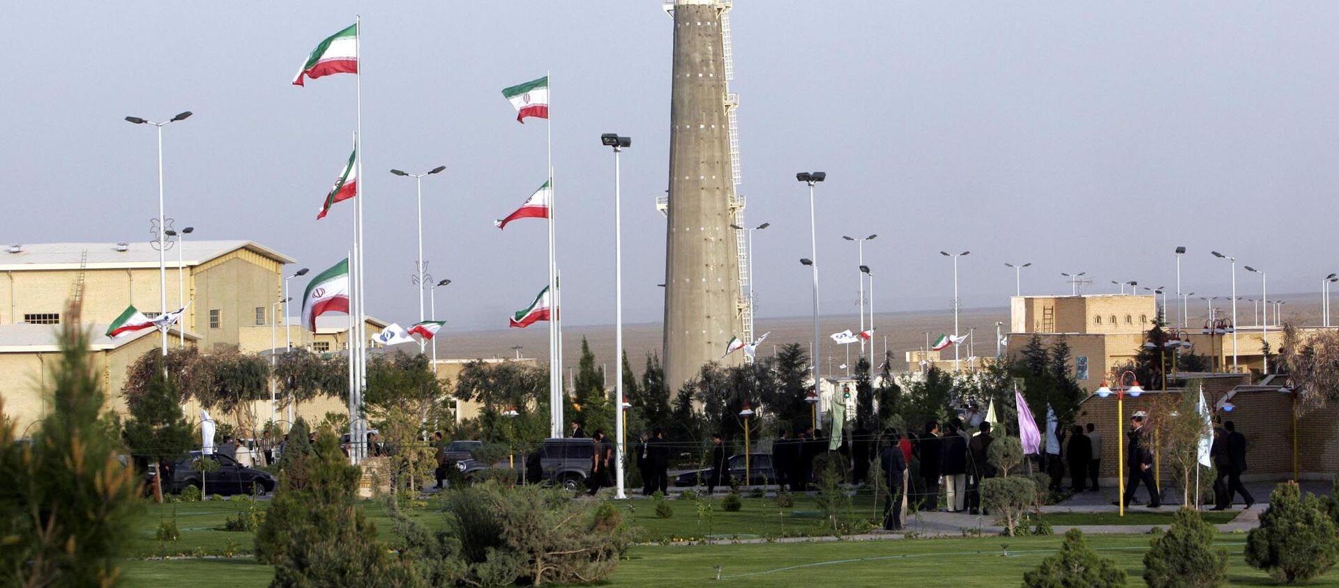 Khung cảnh cơ sở hạt nhân ở Natanz của Iran. - Sputnik Việt Nam, 1920, 15.09.2021