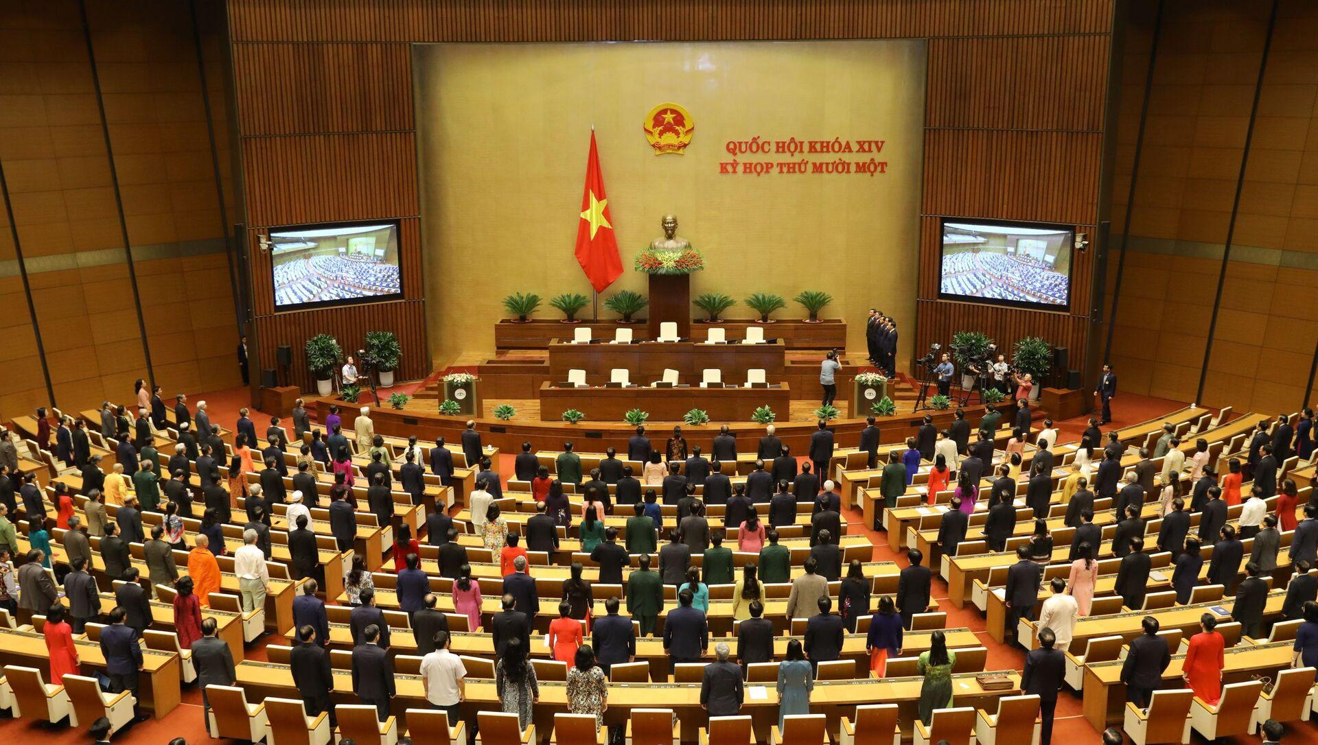 Toàn cảnh lễ chào cờ bế mạc Kỳ họp thứ 11, Quốc hội khóa XIV.  - Sputnik Việt Nam, 1920, 13.04.2021