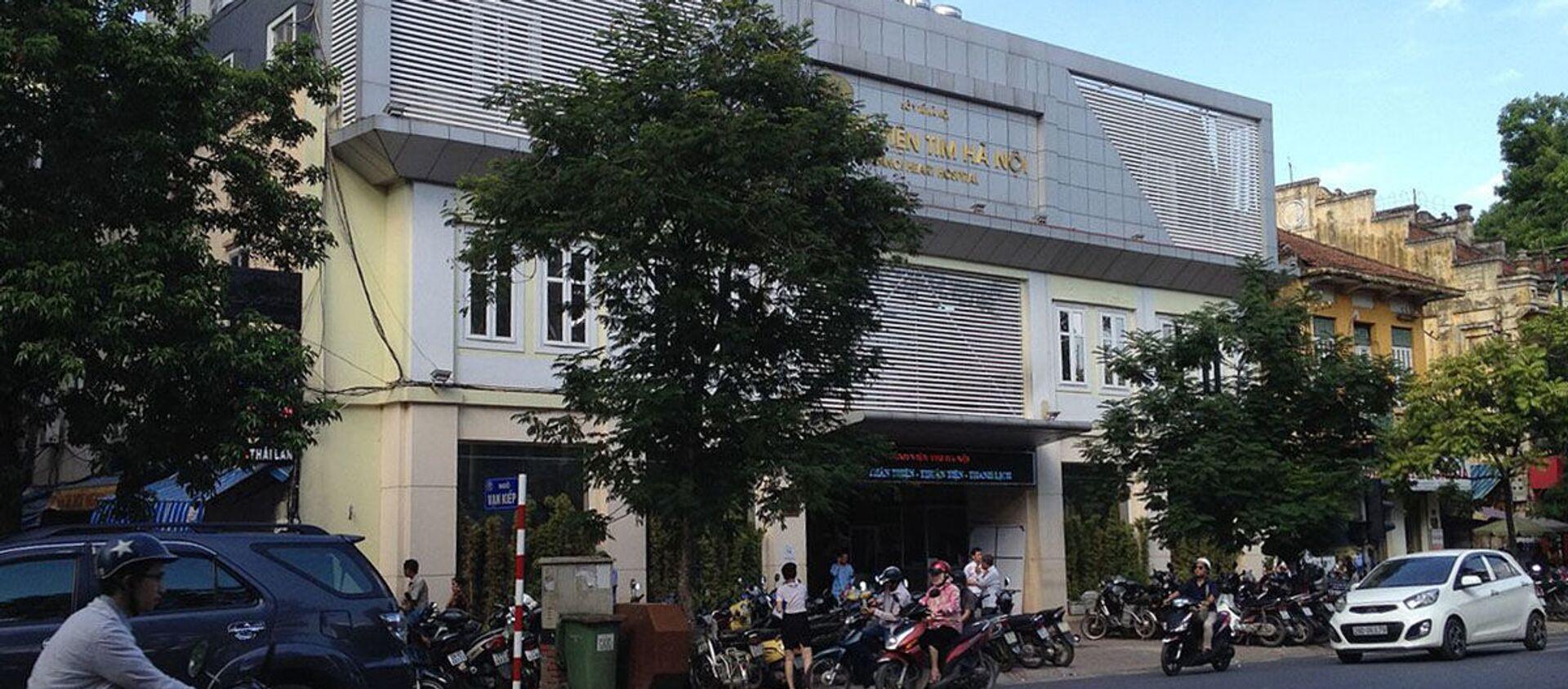 Bệnh viện Tim Hà Nội. - Sputnik Việt Nam, 1920, 12.04.2021