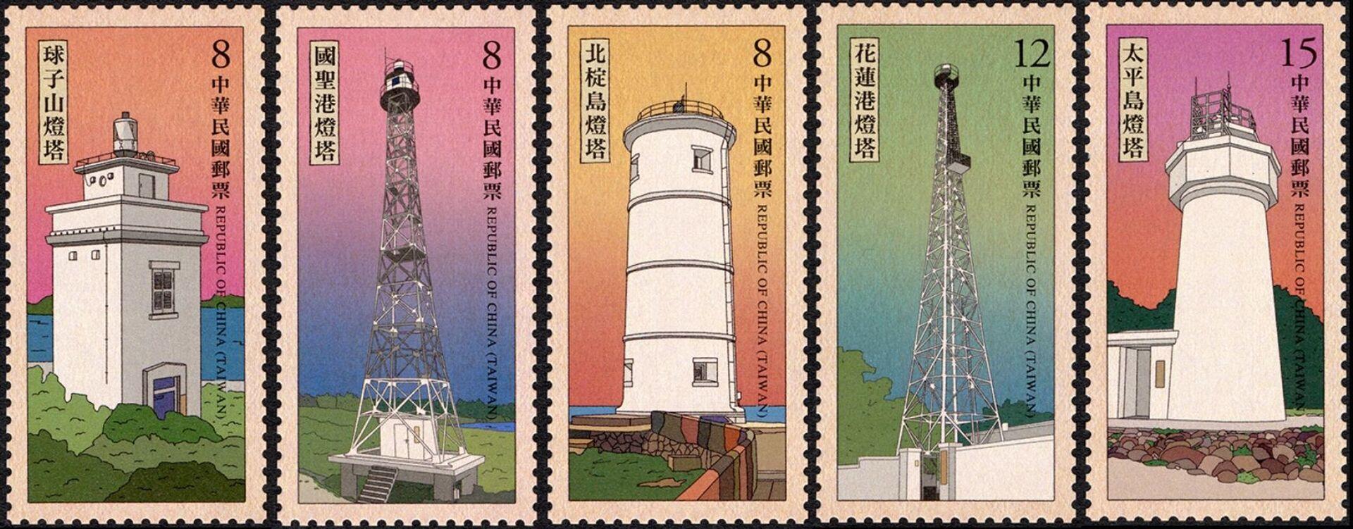 Trường Sa là của Việt Nam: Phẫn nộ vì bộ tem Đài Loan vi phạm chủ quyền - Sputnik Việt Nam, 1920, 13.04.2021