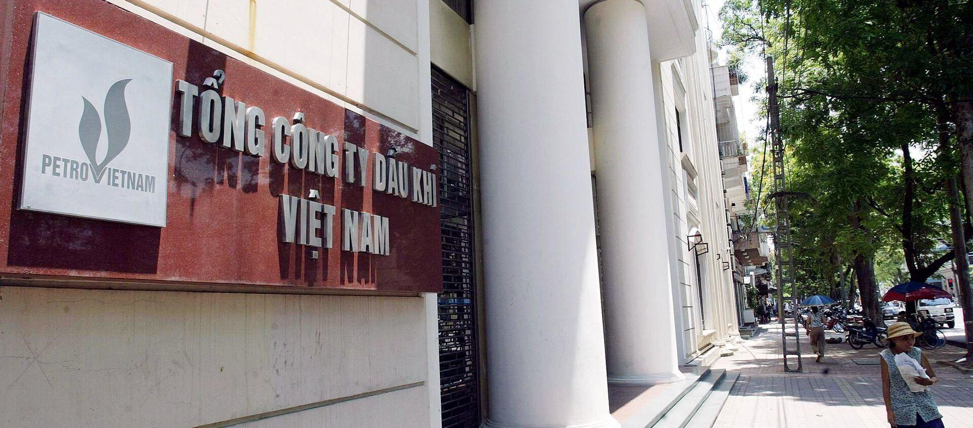 Tổng công ty Dầu khí Việt Nam. - Sputnik Việt Nam, 1920, 13.04.2021