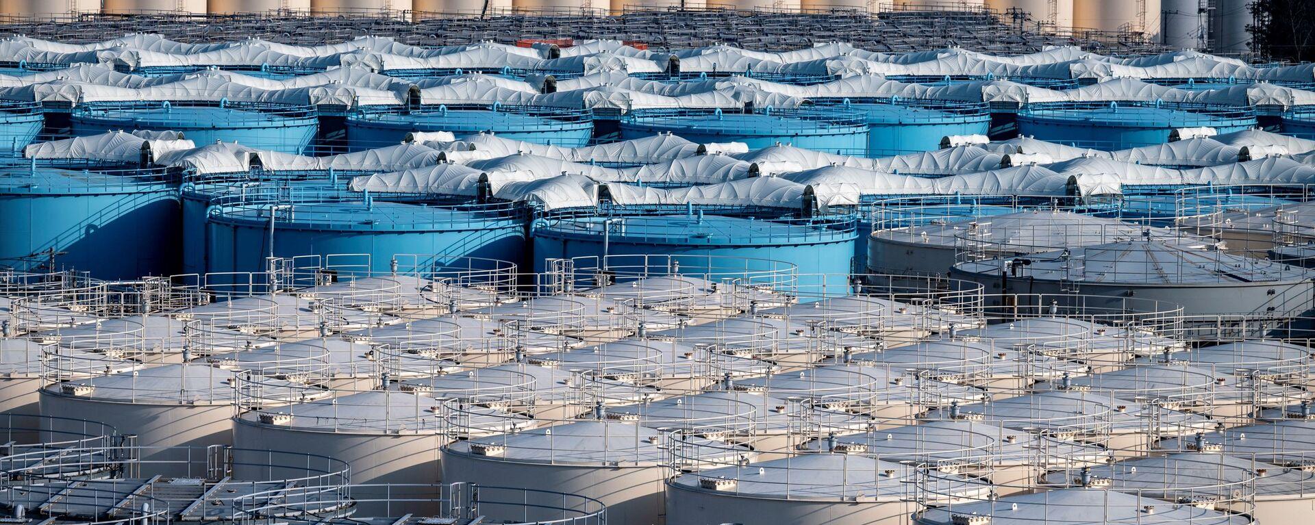 Bể chứa nước nhiễm xạ của nhà máy điện hạt nhân Fukushima. - Sputnik Việt Nam, 1920, 14.04.2021