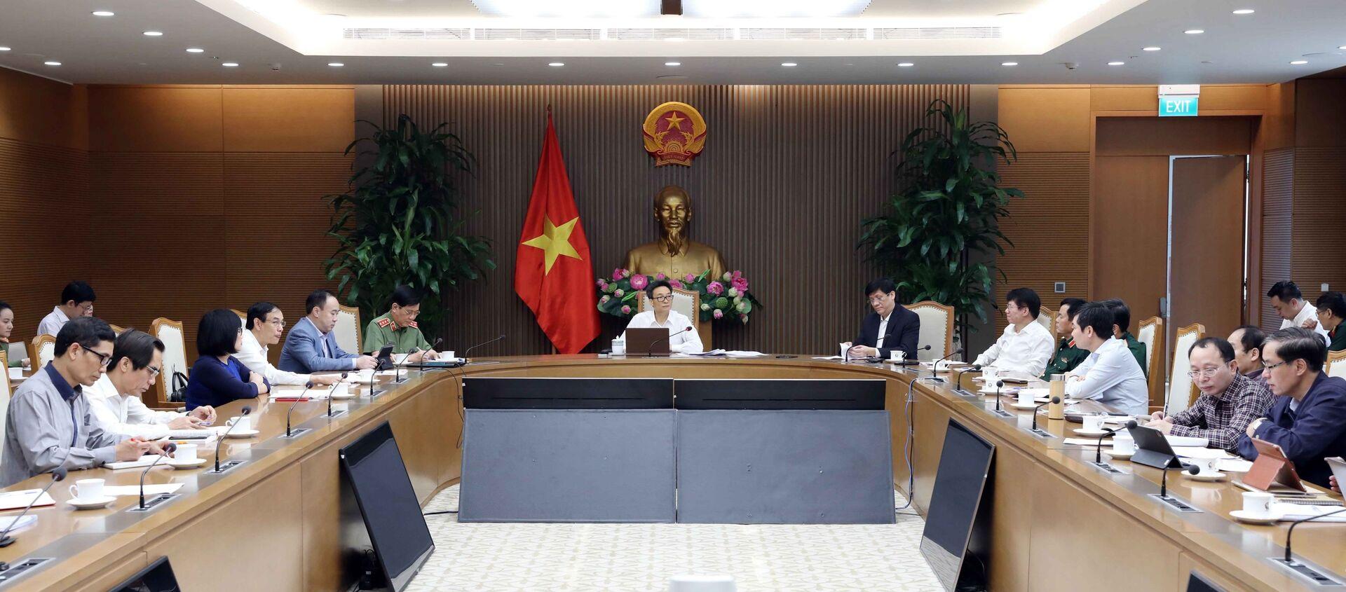 Quang cảnh cuộc họp. - Sputnik Việt Nam, 1920, 14.04.2021