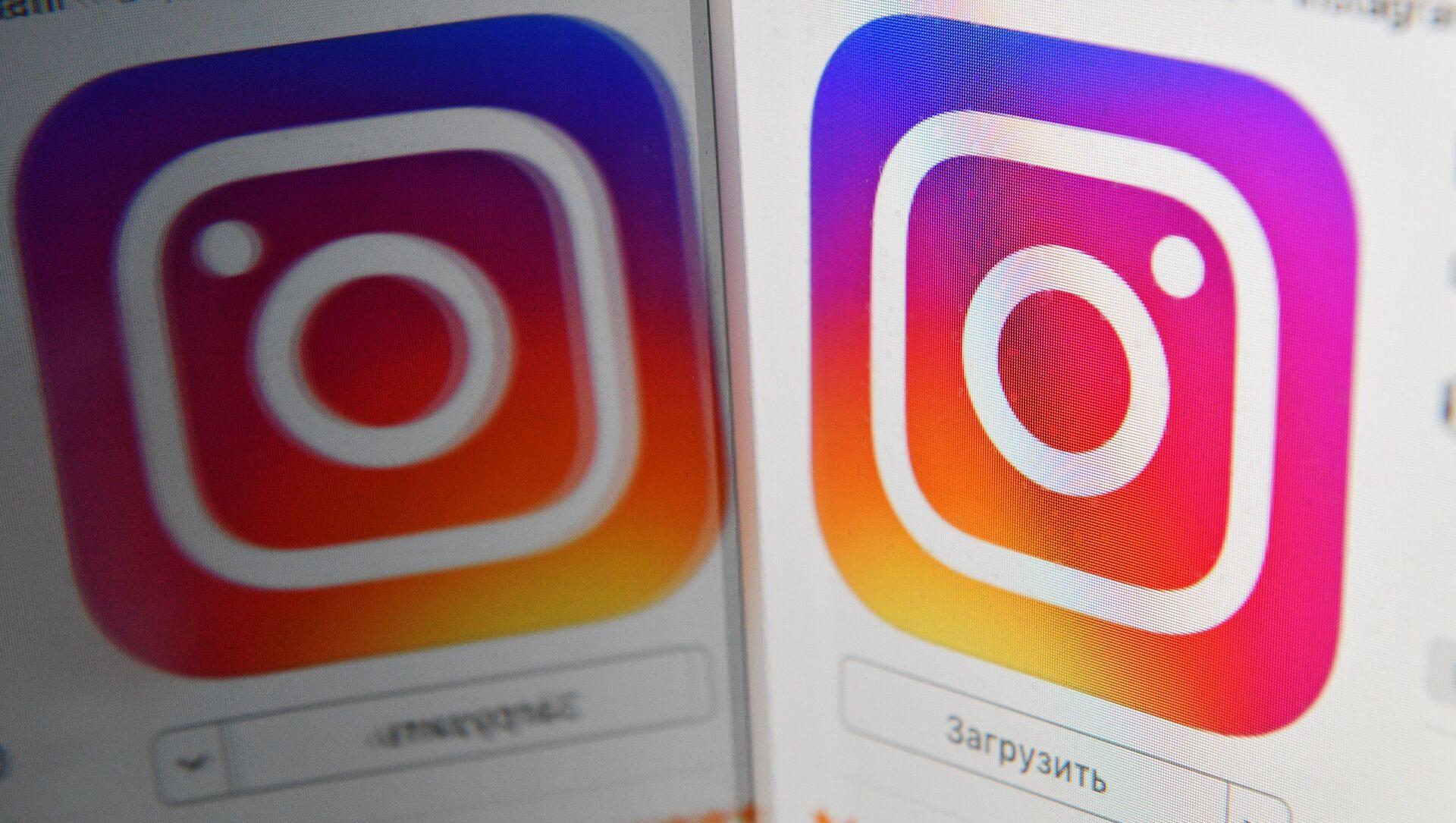 Biểu tượng mạng xã hội Instagram trên màn hình điện thoại thông minh - Sputnik Việt Nam, 1920, 26.06.2021