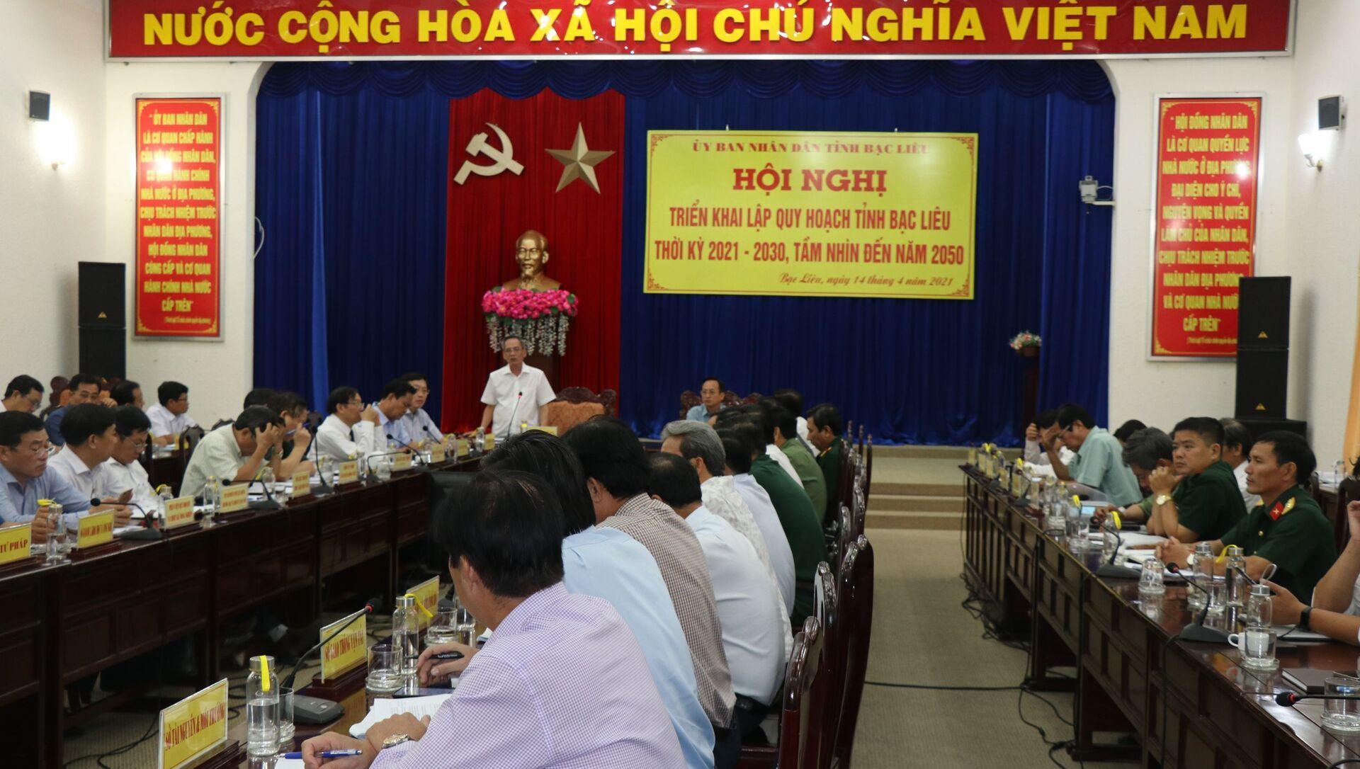 Quang cảnh Hội nghị UBND tỉnh Bạc Liêu - Sputnik Việt Nam, 1920, 15.04.2021